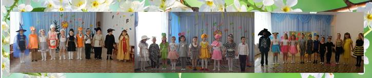 """Муниципальное бюджетное дошкольное образовательное учреждение """"Детский сад № 161"""" общеразвивающего вида"""